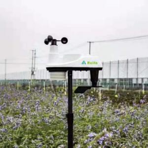 climate sensor